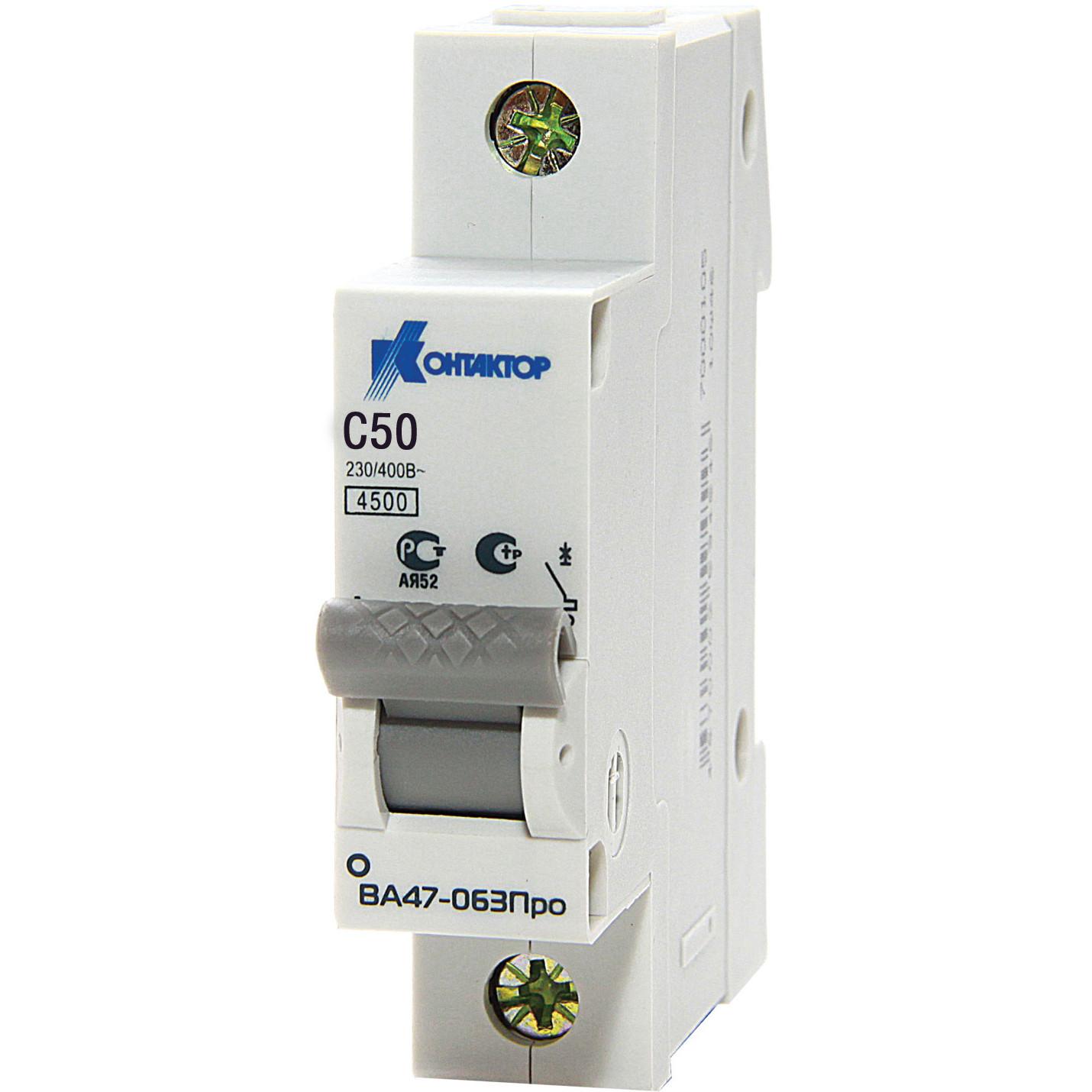 Выключатель автоматический модульный 1п B 50А 4.5кА ВА47-063Про Контактор 7000011 купить в интернет-магазине RS24
